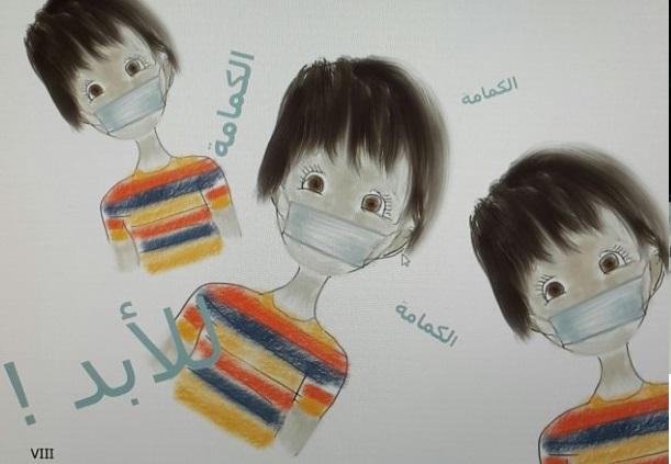 """حوار صحيفة """"الشمال"""" الإلكترونية الدكتورة 11-Copy-21.jpg"""