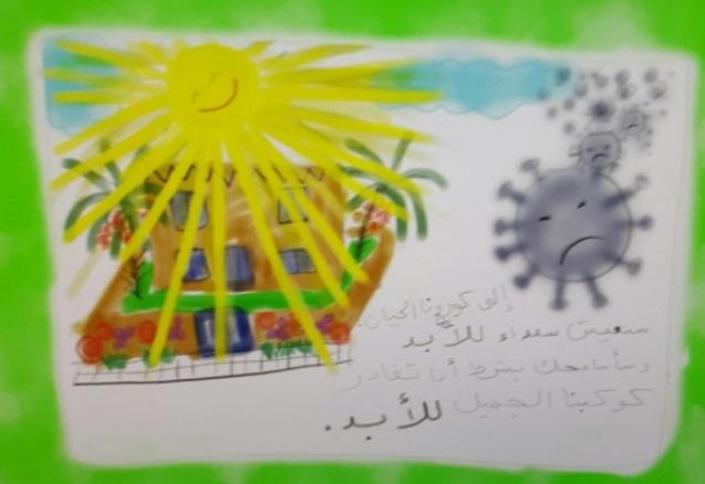 """حوار صحيفة """"الشمال"""" الإلكترونية الدكتورة 13-40.jpg"""