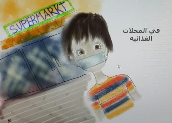 """حوار صحيفة """"الشمال"""" الإلكترونية الدكتورة 15-17.jpg"""