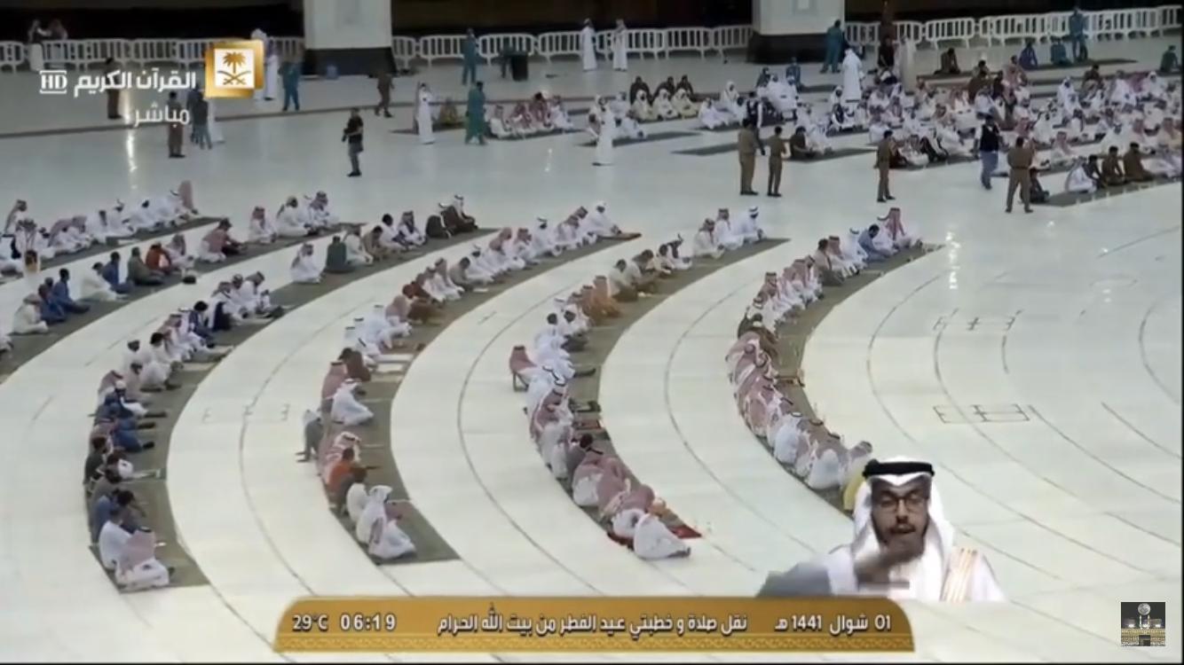 الشيخ صالح حميد أوتار القلوب 740A7AB0-7705-424B-8