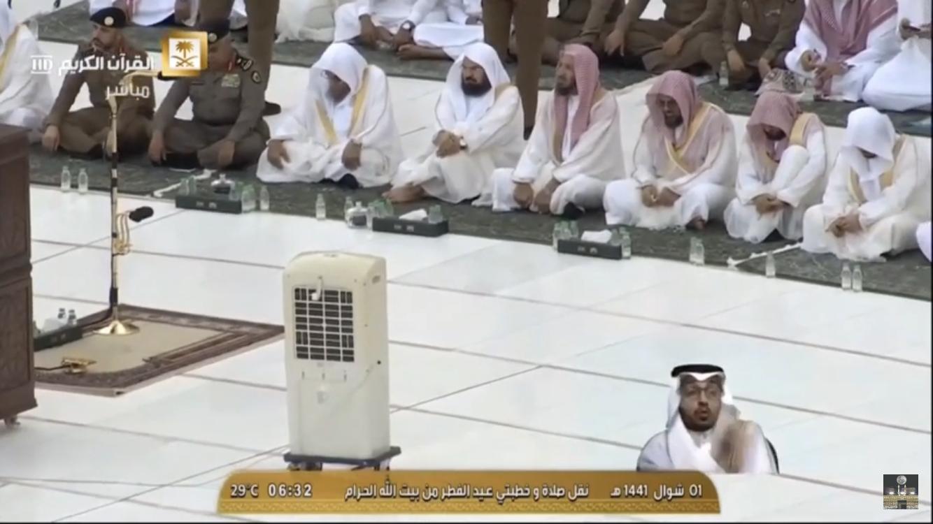 الشيخ صالح حميد أوتار القلوب 865843BC-7140-40C3-A