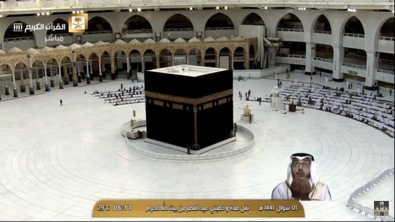 الشيخ صالح حميد أوتار القلوب B3B05C0A-953C-4F9F-8